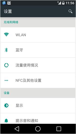 Google Nexus 7 刷机包 官方Android L 开发版出炉 扁平风格 流畅到爆截图