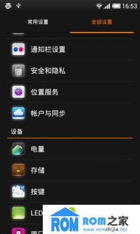 HTC G17 刷机包 MIUI综合 高级功能 黑白双UI 完美体验 最后经典截图