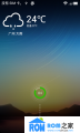 HTC One X 刷机包 MIUI综合 高级功能 黑白双UI 完美体验 适合日常使用