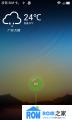 HTC G12 刷机包 MIUI综合 高级功能 黑白双UI 完美体验 适合日常使用