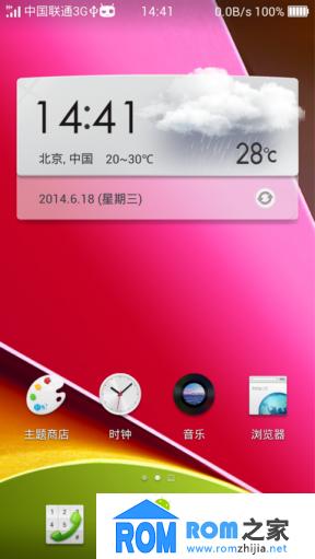夏新A920W刷机包 Color OS 原厂固件插桩适配 全新体验 美化流畅截图