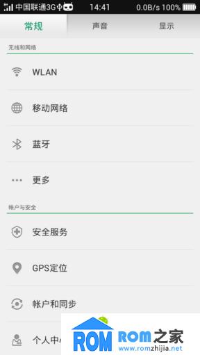 夏新N828刷机包 Color OS 基于官方底包patchrom适配制作 基本完美使用截图