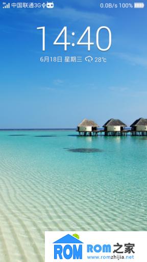 尼凯恩NX旗舰版刷机包 Color OS 2.0 原厂底包 优化美化 长期稳定使用截图