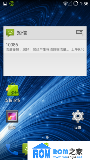 摩托罗拉DEFY/DEFY+刷机包 CM11 安卓4.4.2 来电显示 通刷 稳定流畅截图