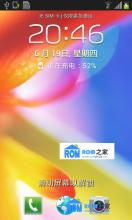三星I9128刷机包 基于官方最新ROM 完整ROOT权限 纯净稳定 长期使用