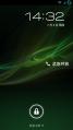 【简心ROM】中兴U930刷机包 官方B03 完整ROOT权限 深度优化美化 稳定流畅首选 V1