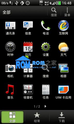 【新蜂ROM】HTC T328D 刷机包 ROOT权限 官方4.0.4 优化精简 安全稳定 V3.8截图