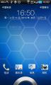 【新蜂ROM】HTC T328D 刷机包 ROOT权限 官方4.0.4 优化精简 安全稳定 V3.8