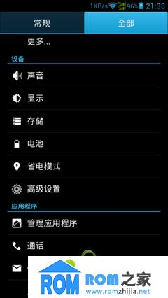 华为G610C刷机包 双卡Mokee4.4.4 超大运行内存 修复三健振动 稳定流畅截图