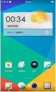 OPPO Find 7(X9000)联通版刷机包 ColorOS 1.2正式版 惊艳视觉 完美蜕变