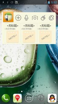 联想A298t刷机包 官改精品 原汁原味 精简优化 极限流畅 简约入微截图
