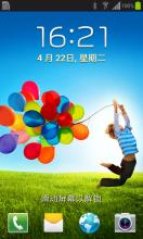 【新蜂ROM】三星I8552刷机包 ROOT权限 官方4.4 优化精简 安全稳定 V1.6