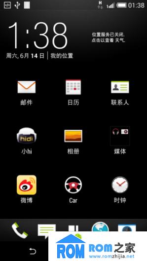 HTC 816w 刷机包 Android4.4.2 sense5.5 完整root权限 稳定流畅截图