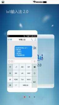 酷派大神Note刷机包 MIUI 195期 改善设置 优化流畅 稳定省电截图