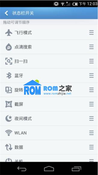 三星N7100刷机包 百度云ROM52公测版 随心生活 一触即达截图