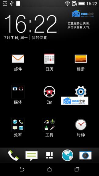 HTC 816t 刷机包 移动版 基于官方最新ROM 完整ROOT权限 纯净稳定截图