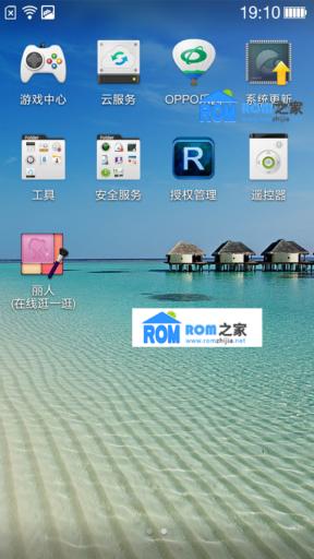 OPPO R1S (R8007) 刷机包 移动4G版 最新官方ROM 纯净稳定截图