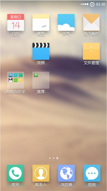 红米1S刷机包 移动版 MIUI 10.0 全局(主题/字体) 双音效 虚拟内存开关V3截图