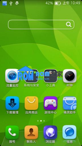 中兴N909刷机包 乐蛙ROM第135期 新增流量监控 稳定流畅截图