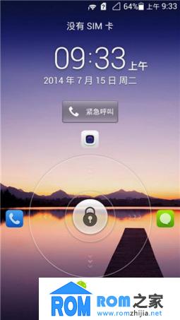 华为U9508刷机包 官方B804 EMUI2.0 优化流畅 原滋味稳定卡刷版截图
