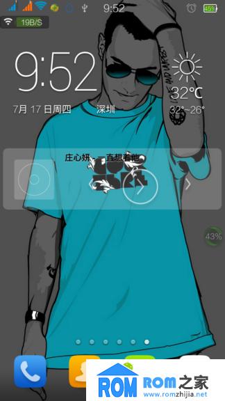 华为G700刷机包 联通版 双击亮屏 手势控制 键盘灯控制 优化美化流畅截图