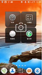 联想黄金斗士S8刷机包 基于官方版本增强 精简流畅 省电稳定