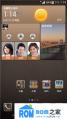 华为Mate联通版刷机包 官方B929 屏幕助手 精简优化 稳定流畅 官改精品
