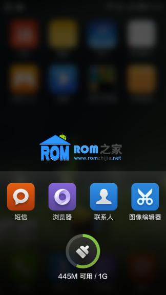 【新蜂ROM】红米刷机包 移动版 完整ROOT 官方4.2.1 优化精简 安全稳定 V3.0截图