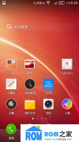 努比亚Z5S刷机包 官方V2.0.7 ROOT权限 双击解锁、锁屏 手掌锁屏 网速显示截图