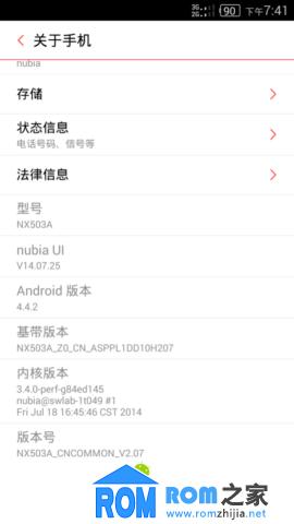 努比亚Z5S刷机包 官方H207 4.4.2 移植魔趣动画 状态栏背景自定义 网速显示 精简稳定截图