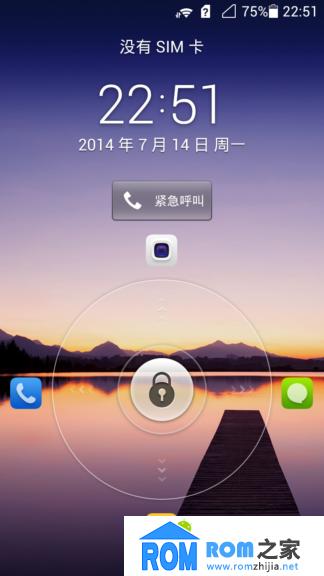 华为U9508刷机包 EMUI2.0 官方B804 完美归属地 稳定流畅 官改精品截图