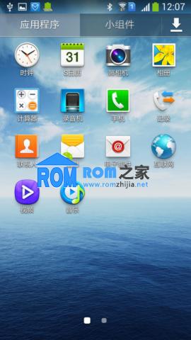 【新蜂ROM】三星I9152刷机包 完整ROOT 官方4.2.2 优化精简 安全稳定 V1.0截图