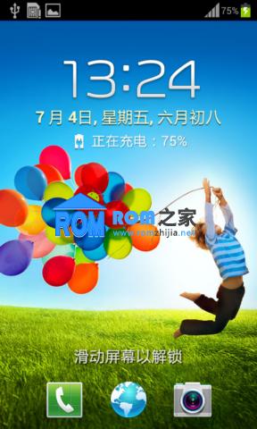 【新蜂ROM】三星S7562i刷机包 完整ROOT 官方4.0.4 优化精简 安全稳定 V2.6截图