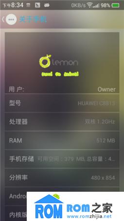 华为C8813刷机包 Lemon2.0 官方B178 全局风 毛玻璃 三网通 顺畅推荐使用截图
