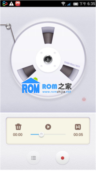 华为C8813D刷机包 百度云ROM54公测版 因为专注 所以精进截图