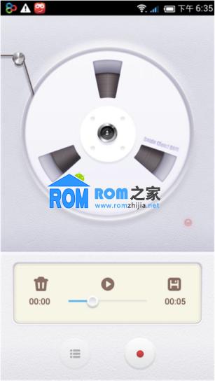酷派5890刷机包 百度云ROM54公测版 因为专注 所以精进截图