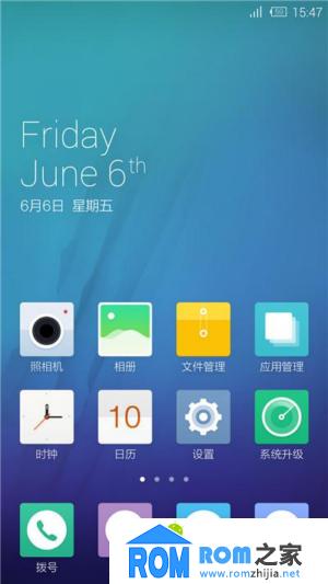 IUNI U2 刷机包 16G版 IUNI OS 第12期公测版 生来纯净 优化流畅截图