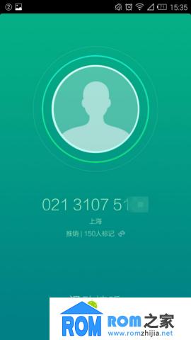 三星Note3 (N900)刷机包 IUNI OS 第12期公测版 优化流畅 清爽体验截图