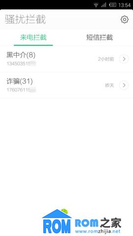 三星Note 3 (N9006)刷机包 IUNI OS 第12期公测版 全新界面 全新体验截图