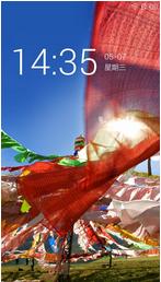 三星Note 3 (N9006)刷机包 IUNI OS 第12期公测版 全新界面 全新体验