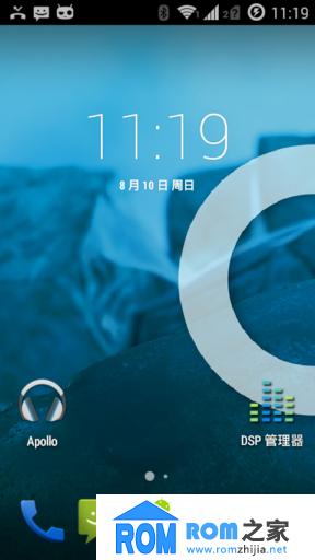 华为G520联通版刷机包 CyanogenMod 11双卡版 Android 4.4.4 全新体验截图