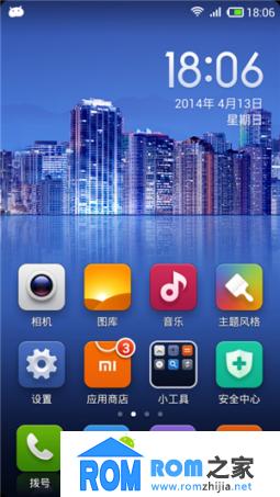 华为G520刷机包 联通版 MIUI V5 4.8.8 版本发布 稳定流畅截图