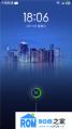 华为G520刷机包 联通版 MIUI V5 4.8.8 版本发布 稳定流畅