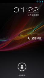 中兴U930刷机包 全局Xperia风格 稳定流畅 官改精品 性能优化卡刷包