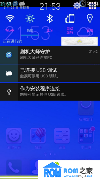 酷派8720Q刷机包 CoolLife UI 5.0风格 字体二进制七彩颜色 流畅稳定截图