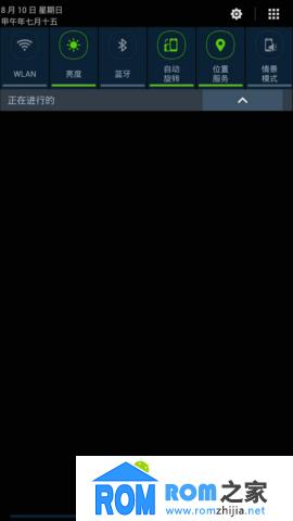 酷派8750炫影S2刷机包 CoolLife5.0 UI 下拉农历 网速显示 稳定流畅截图