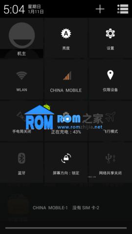 努比亚Z7 mini 刷机包 CM11 Android4.4.4 归属地 T9拨号 完美稳定截图