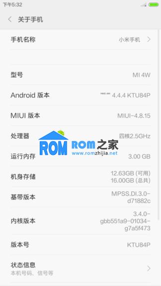 小米4刷机包 MIUI V6 for 小米 M4 (联通版) 4.8.15内测体验 泄漏版截图