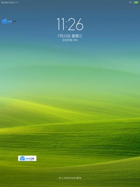 小米平板刷机包 MIUI 4.8.15(V5)开发版 优化流畅截图