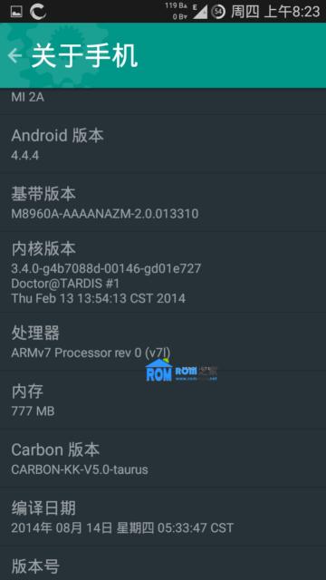 小米2A青春版刷机包 Carbon4.4.4 V5.0 T9拨号 完美归属地 省电稳定截图